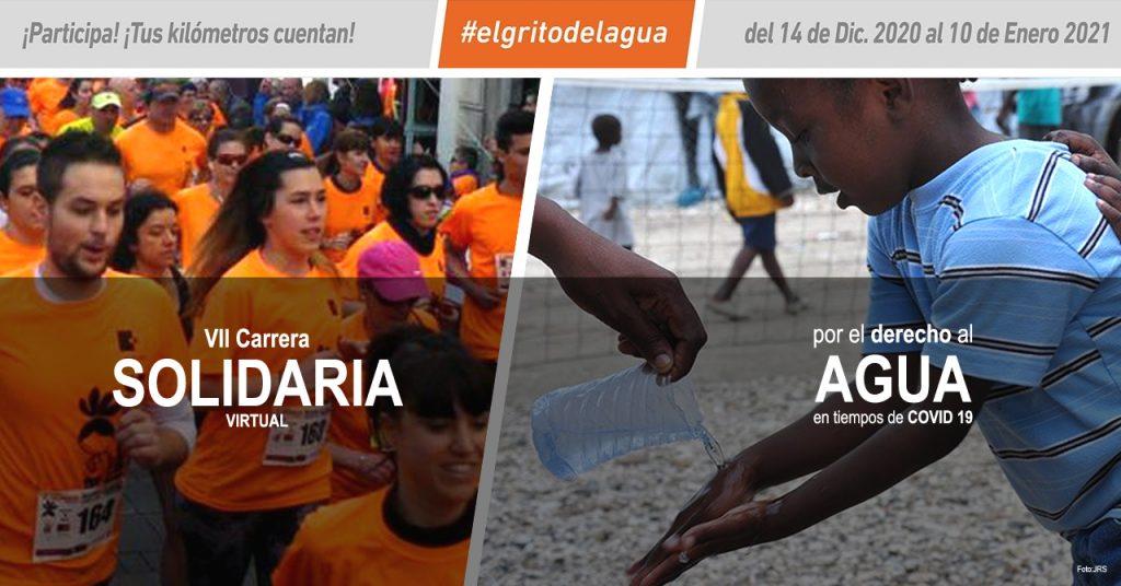 Udapa patrocinará la Carrera Solidaria de Alboan en favor al acceso al agua para todas las personas.